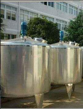 Mixing Vessel, Mixing Tank - Manufacturers, Suppliers